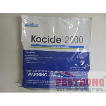 DuPont Kocide 2000 DF Fungicide Bactericide - 15 Lb