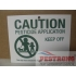 "Lawn Posting Sign Pesticide Application 4"" x 5"" - Box of 500"