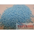 UFLEXX 46-0-0 Water Soluble Blue Stabilized Fertilizer - 50 Lbs