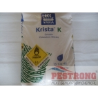 Potassium Nitrate Soluble 13.7-0-46 Fertilizer - 50 Lbs