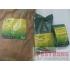 Mole Cricket Bait 5% Carbaryl Sevin Bait - 3.6 - 9 - 40 Lb
