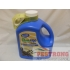 Roundup QuikPRO Herbicide Weed Grass Killer - 6.8 Lbs