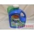 Roundup Promax Herbicide - 1.67 Gal