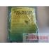 Zinc Sulfate Granular 31% - 5 Lb